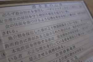 130702日本潜水会認定証1