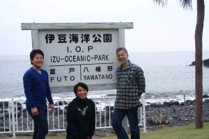 131103伊豆 海洋公園