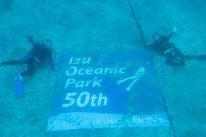 140504伊豆 海洋公園