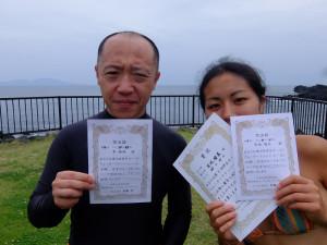 20140622伊豆 海洋公園 海を泳ごう2