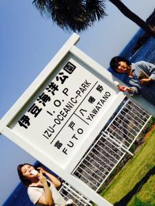 20140727伊豆 海洋公園3