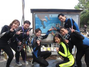 20140720伊豆 海洋公園1