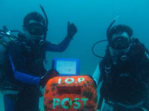 140803伊豆 海洋公園 水中ポスト