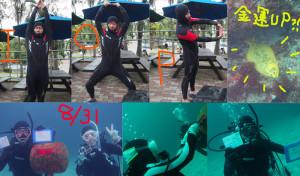 140831伊豆 海洋公園