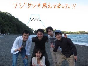 20140927伊豆 ダイビング 大瀬崎3