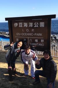 150118伊豆 ダイビング 伊豆海洋公園