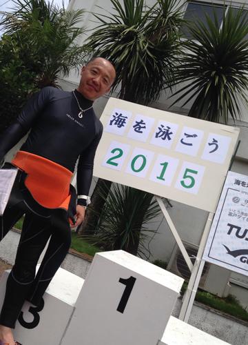 20150628伊豆 海を泳ごう2015③