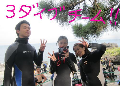 20150725伊豆 ダイビング 伊豆海洋公園  (6)