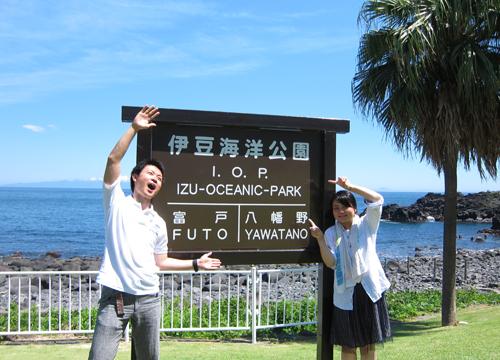 20150720伊豆 ダイビング 伊豆海洋公園 (1)