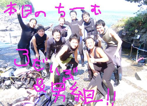20150726伊豆 ダイビング 伊豆海洋公園 3DIVE