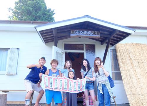 20150822伊豆 ダイビング 富戸 ファンダイブ (2)