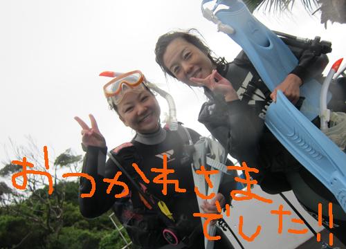 20150820伊豆 ダイビング 伊豆海洋公園 ライセンス取得講習