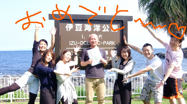 20160507伊豆 ダイビング 伊豆海洋公園 ライセンス