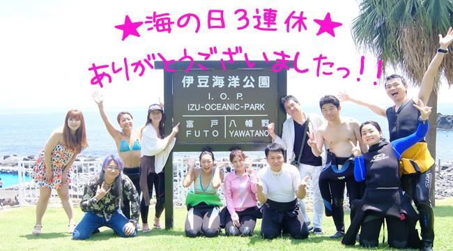 20160718伊豆 ダイビング 伊豆海洋公園 (9)