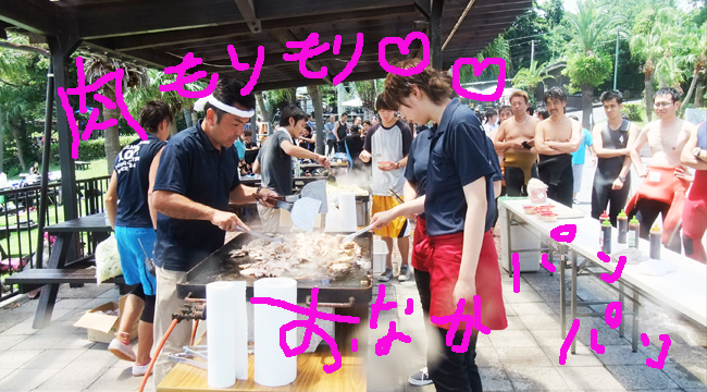 20160710伊豆 ダイビング 伊豆海洋公園 肉BBQ