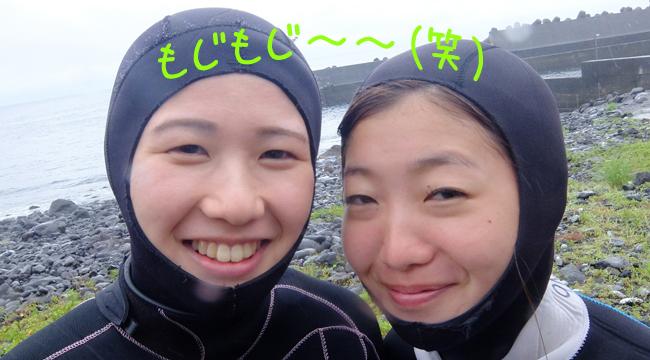 20160722伊豆 体験ダイビング 八幡野 (2)2