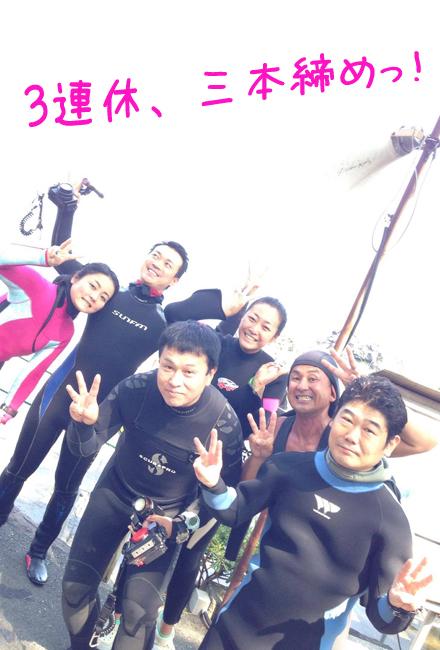 20160718伊豆 ダイビング 伊豆海洋公園 (7)