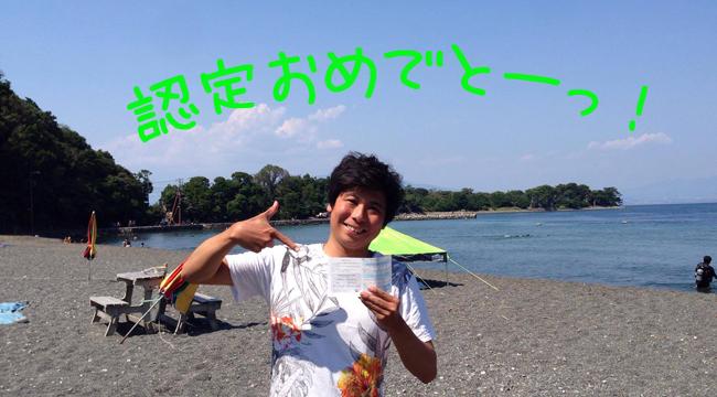 20160809伊豆 ダイビング 大瀬崎 (1)のコピー
