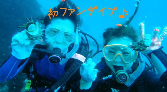 20160818伊豆 ダイビング 伊豆海洋公園 (2)初心者