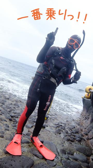 20160916伊豆 ダイビング 伊豆海洋公園