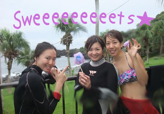 20161009伊豆 ダイビング 伊豆海洋公園 ライセンス取得
