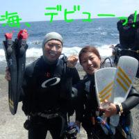20170423伊豆 ダイビング 伊豆海洋公園 ライセンス取得