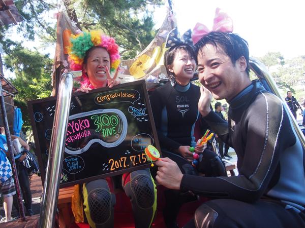 20170715伊豆 ダイビング 伊豆海洋公園2