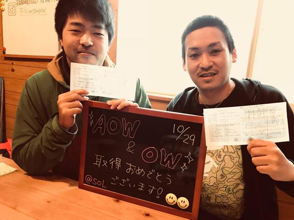 20171029伊豆 ダイビング ライセンス取得コース 平沢3