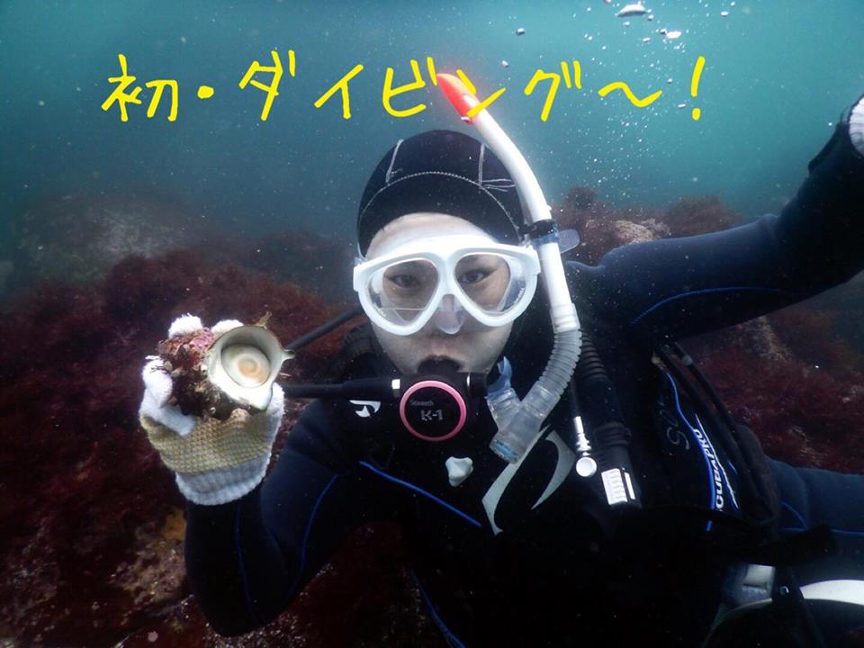20180511 伊豆 ダイビング 体験ダイビング 伊豆海洋公園
