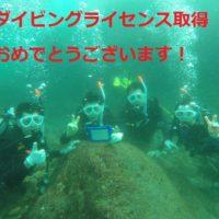 20181008伊豆 ダイビング 伊豆海洋公園 ダイビングスクール