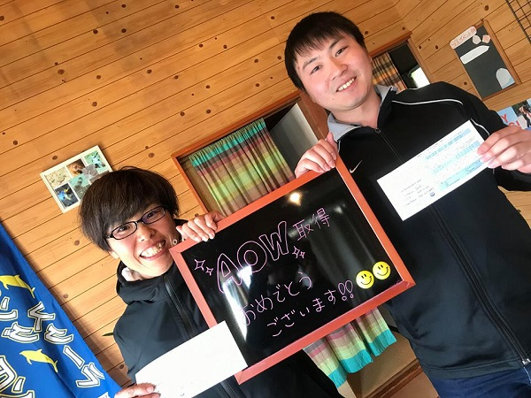 20181124伊豆 ダイビング 伊豆海洋公園 ダイビングスクール