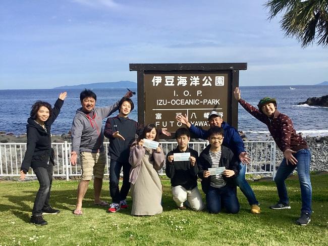20190428伊豆 ダイビング 伊豆海洋公園