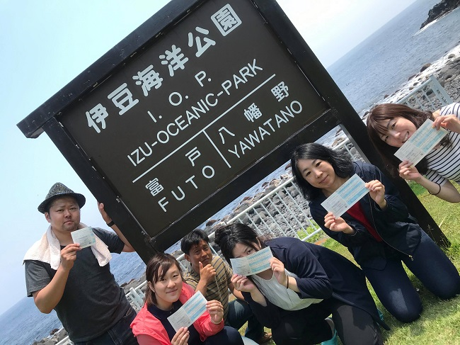 20190504伊豆 ダイビング 伊豆海洋公園4
