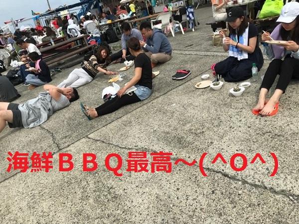 20190518伊豆 ダイビング 伊東 ボートダイビング