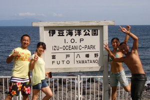 130817伊豆 海洋公園ダイビングライセンスコース1