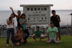 130908伊豆 海洋公園