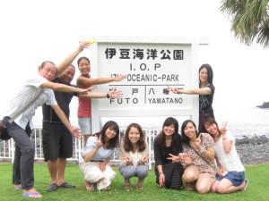 20140721伊豆 海洋公園ダイビング
