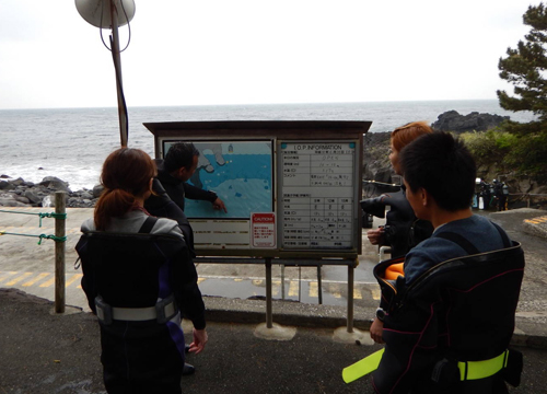20160424伊豆 ダイビング 伊豆海洋公園 (6)