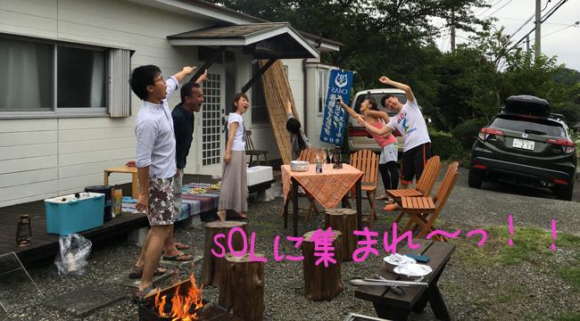 20160723伊豆 ダイビング BBQ