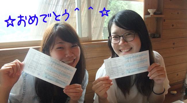 20160911伊豆 ダイビング ライセンス取得