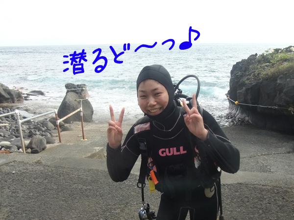 20161031伊豆 ダイビング 伊豆海洋公園 初心者ダイバー