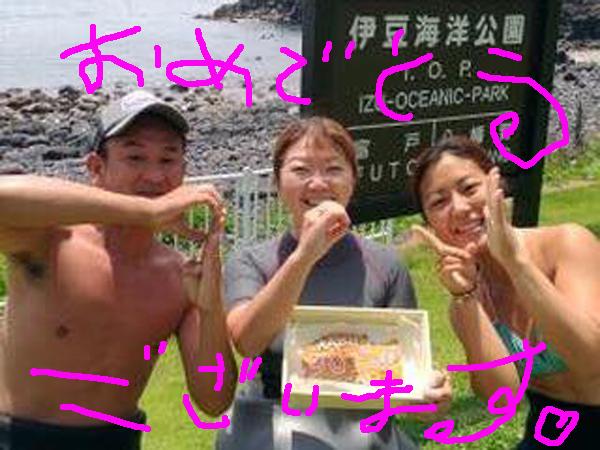 20170624伊豆 ダイビング 伊豆海洋公園6