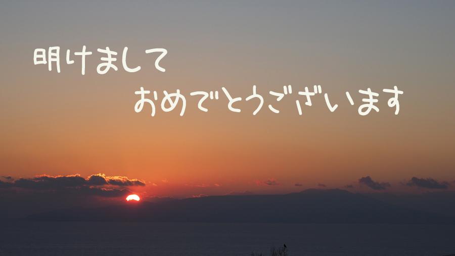 20180101伊豆 ダイビング 伊豆海洋公園3