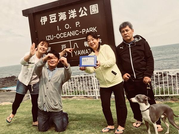 20180430伊豆 ダイビング 伊豆海洋公園
