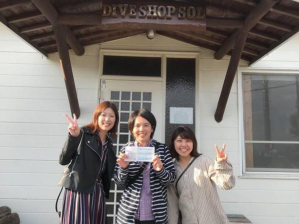 20181020伊豆 ダイビング 八幡野 ダイビングスクール